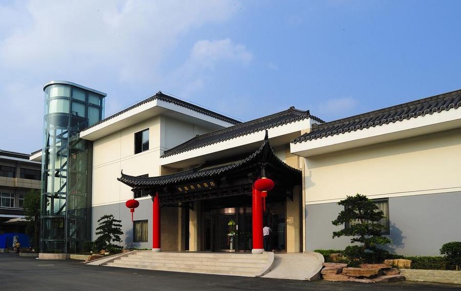 扬州紫藤商务酒店