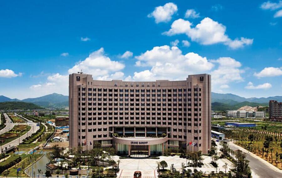 舟山财富君廷大酒店