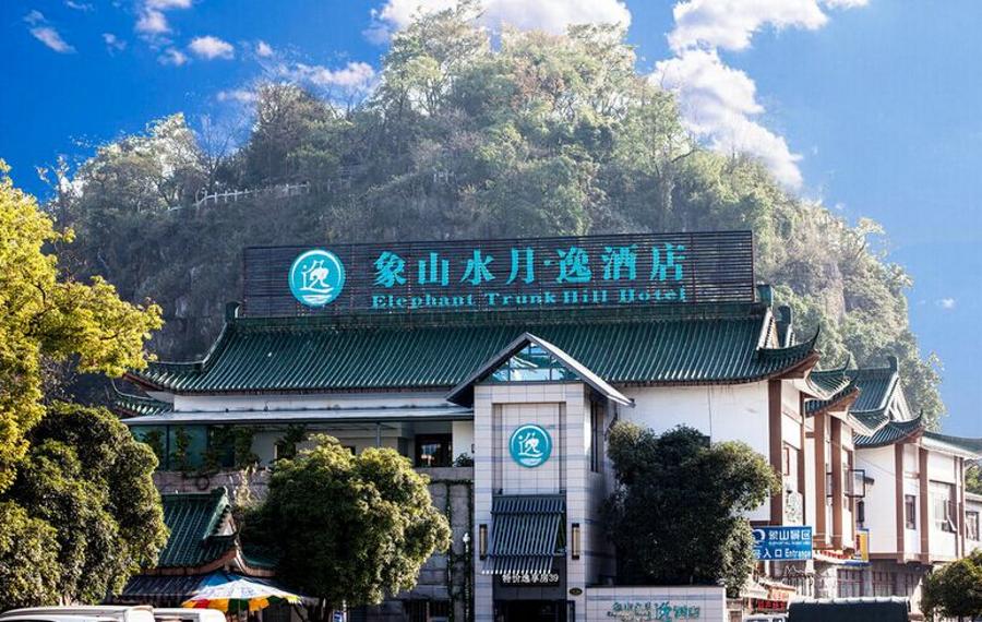 桂林象山水月逸酒店