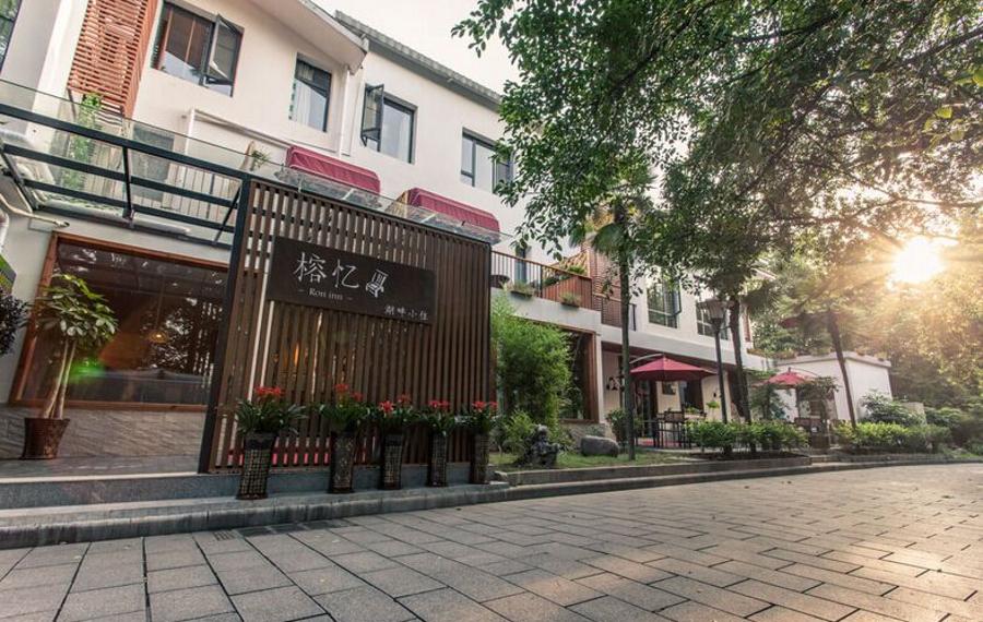 桂林榕忆湖畔小住精品酒店