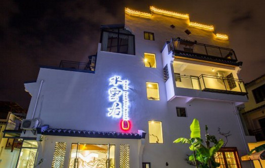 桂林水云居精品度假别墅酒店
