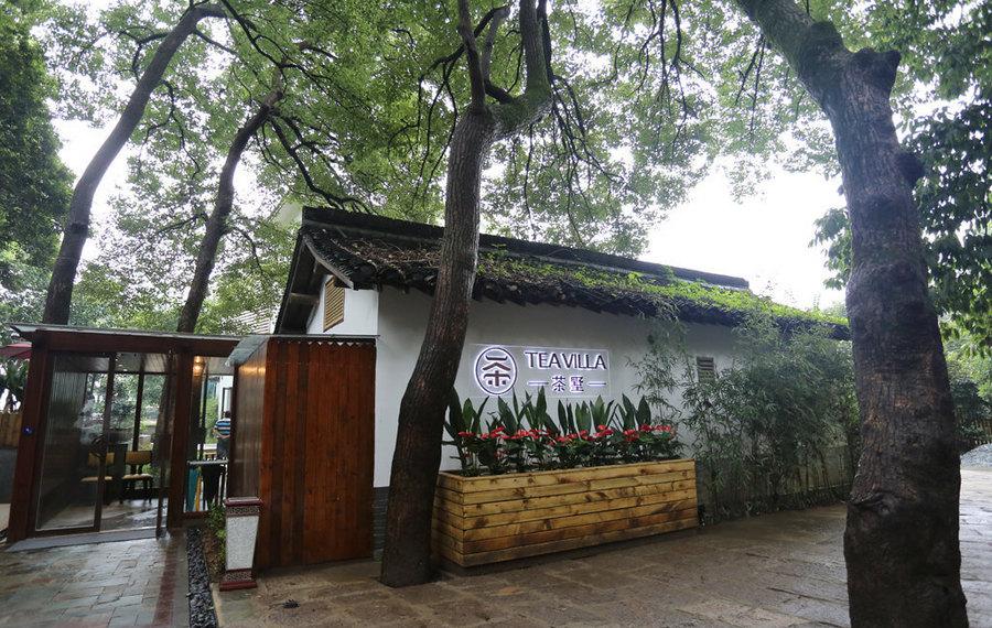 杭州西湖茶墅