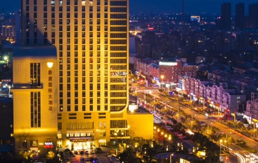 泰兴豪庭国际大酒店