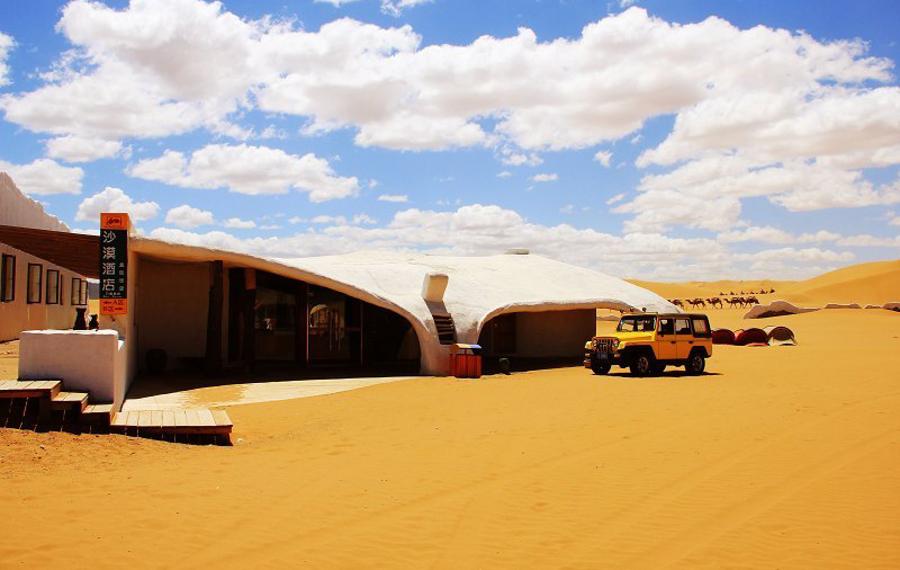 中卫沙坡头沙漠酒店