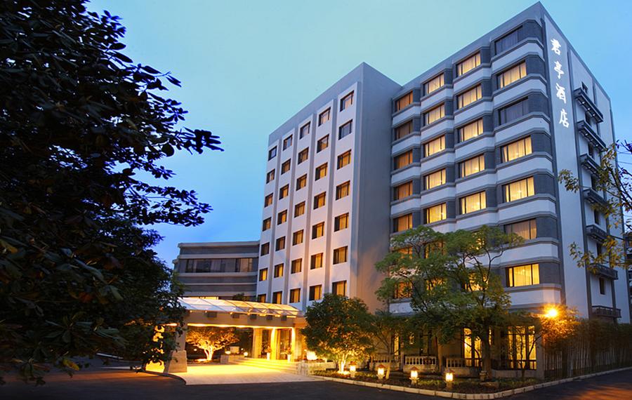 杭州艺联君亭酒店