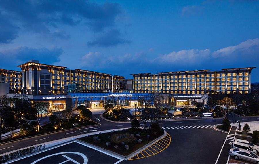 济州神话世界度假酒店-蓝鼎Jeju Shinhwa World Landing Resort