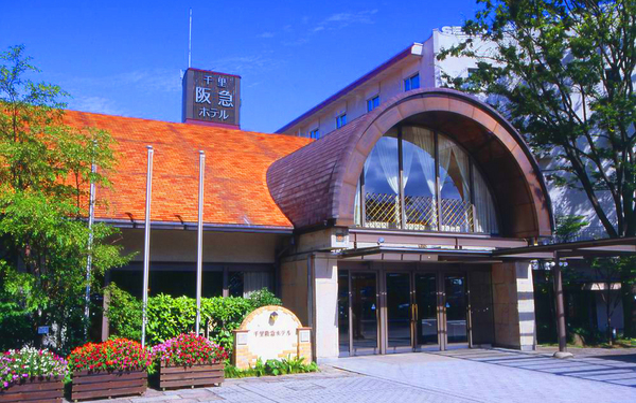 大阪千里阪急大酒店Senri Hankyu Hotel Osaka