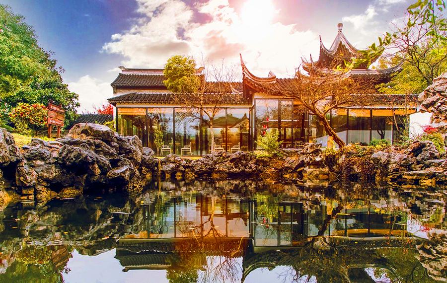 青普文化行馆·苏州木渎