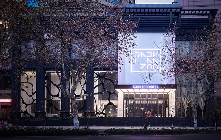 杭州西湖铂祝香园PARKZOO酒店