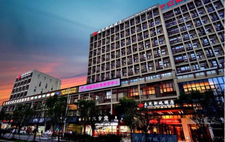 南苑新城酒店(东钱湖小普陀雅戈尔动物园店)