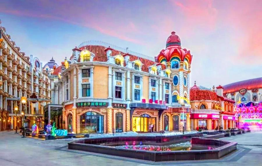 中华恐龙园洛曼城堡酒店