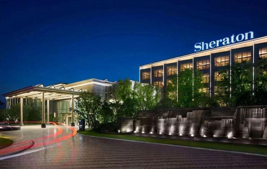 上海崇明由由喜来登酒店