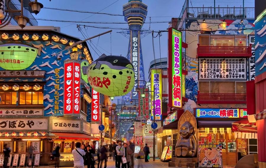 大阪川House旅行主题公寓                                Chuan House Osaka