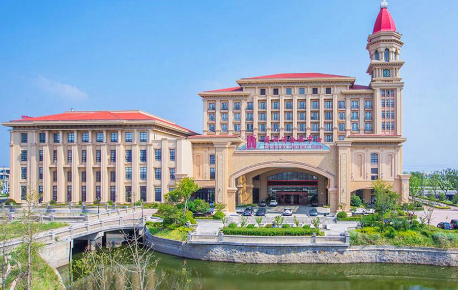 南通滨海金石国际大酒店