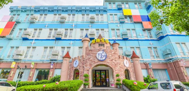 漫趣乐园酒店(上海国际旅游度假区乐园店)