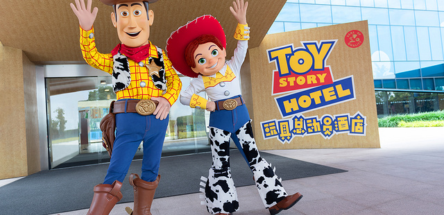 玩具总动员酒店