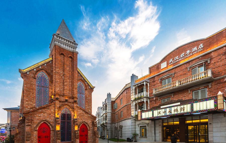 武汉君亭酒店