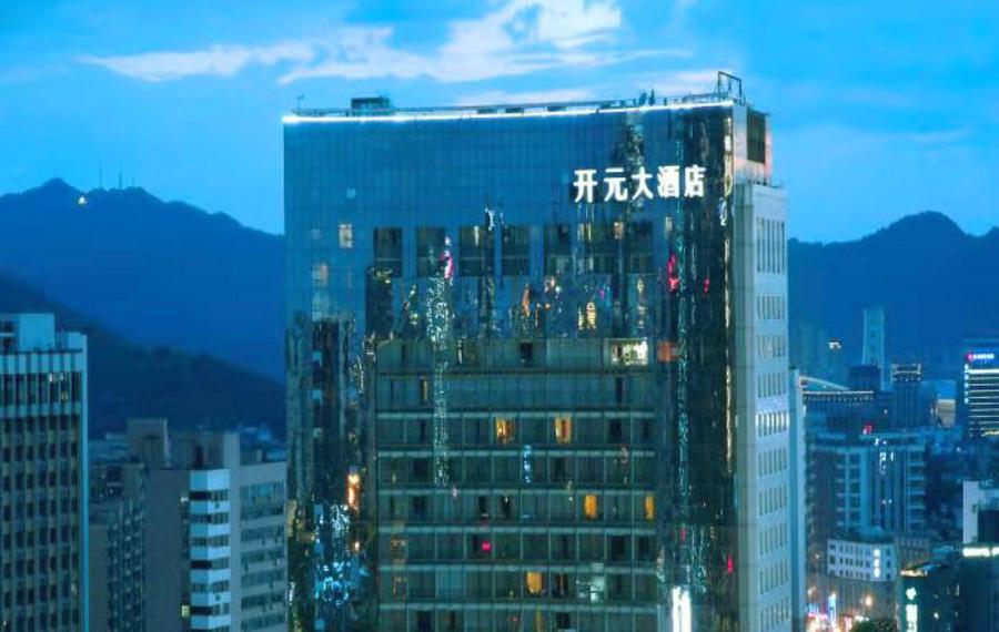 杭州开元大酒店