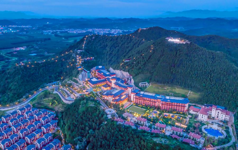 北京海湾半山温泉酒店