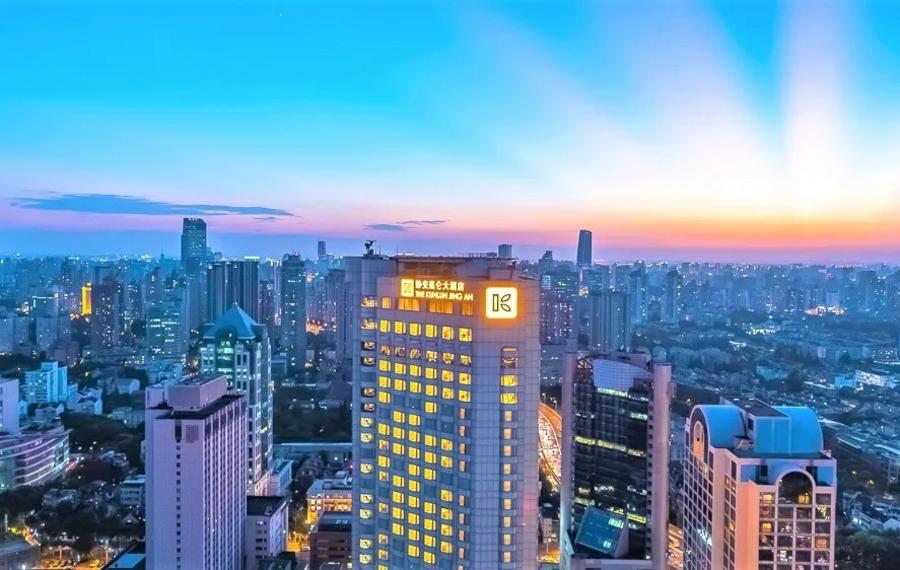 上海静安昆仑大酒店