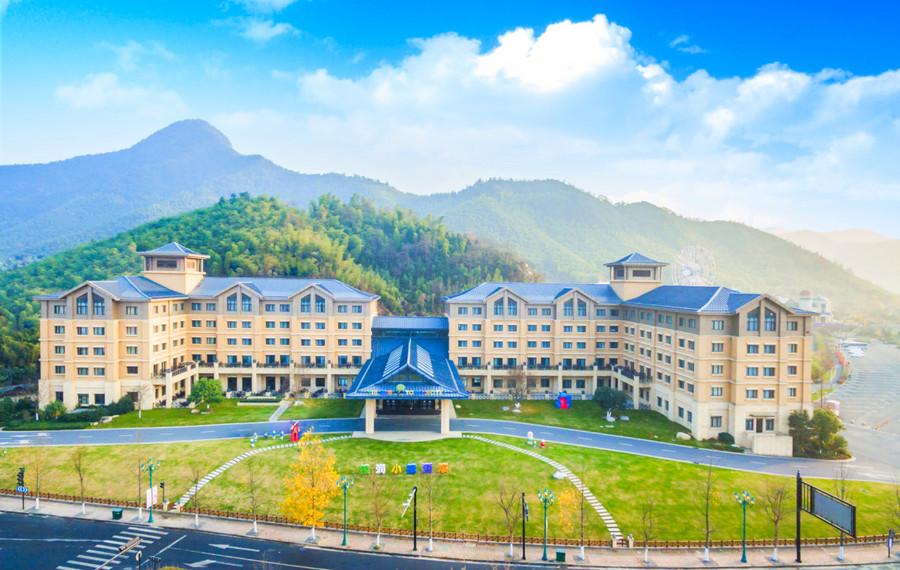 安吉银润小镇酒店