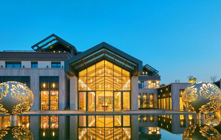 杭州水博园·道谷酒店