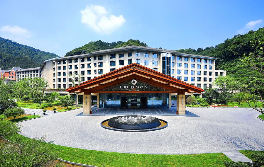 杭州新安雷迪森酒店