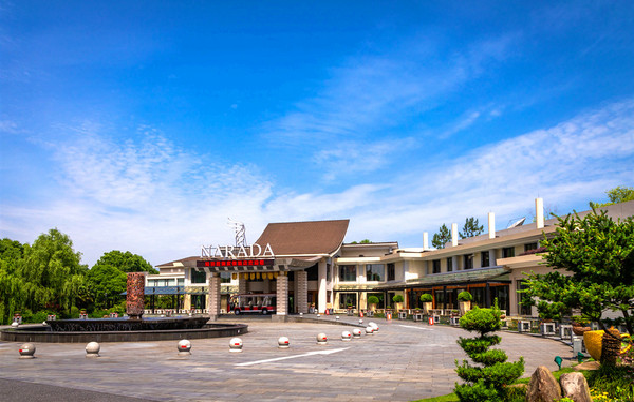 杭州陆羽君澜度假酒店