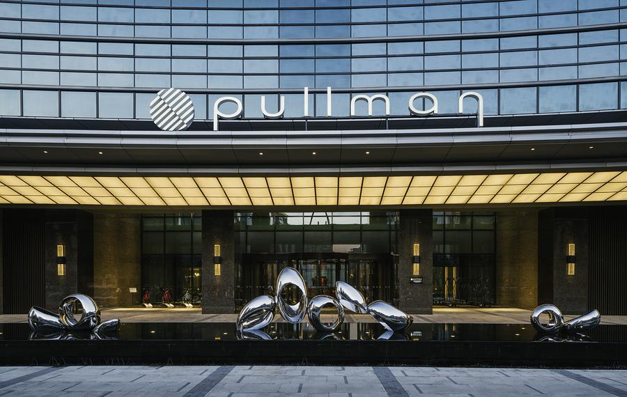 上海卓越鉑爾曼大酒店