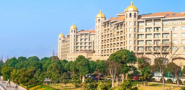 上海南郊宾馆