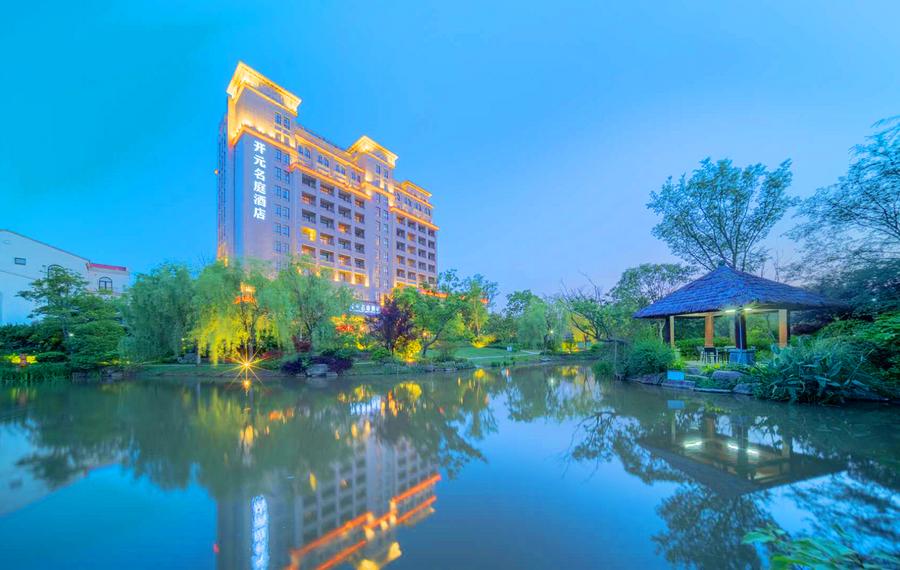 上海長興島開元名庭酒店
