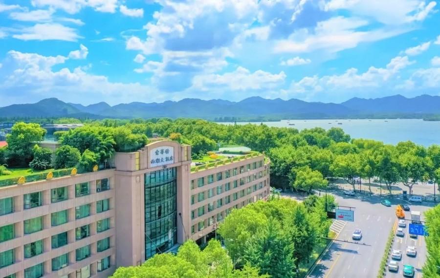 杭州索菲特西湖大酒店