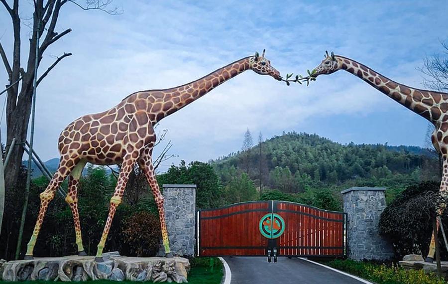 湖州长颈鹿庄园酒店