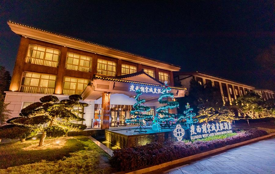 瘦西湖宋城度假酒店