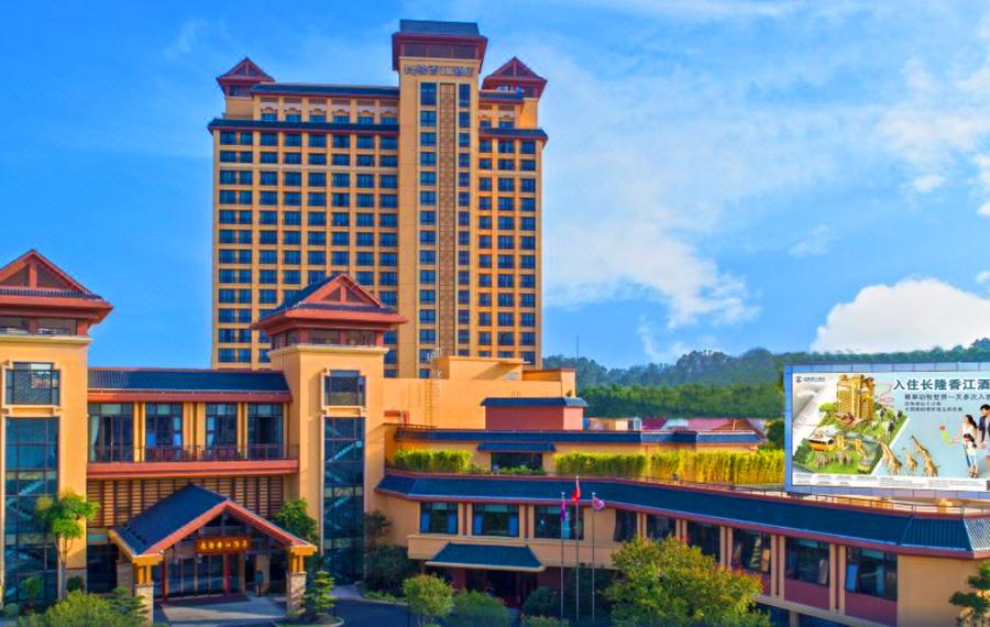 广州长隆香江酒店