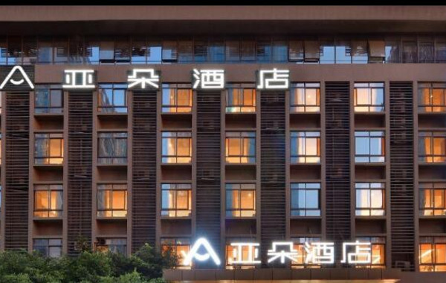 成都高新亚朵酒店