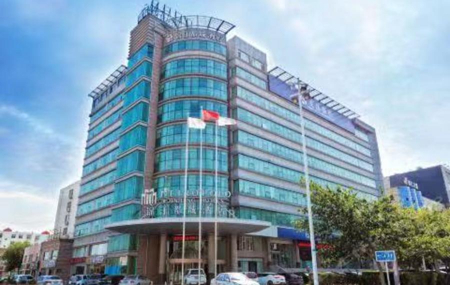 锦江都城酒店(青岛城阳区政府店)