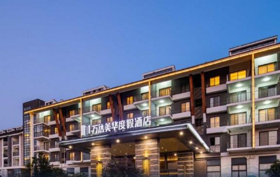 宜兴云湖万达美华度假酒店