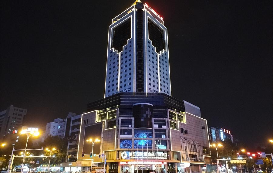 镇江国际雷迪森广场酒店