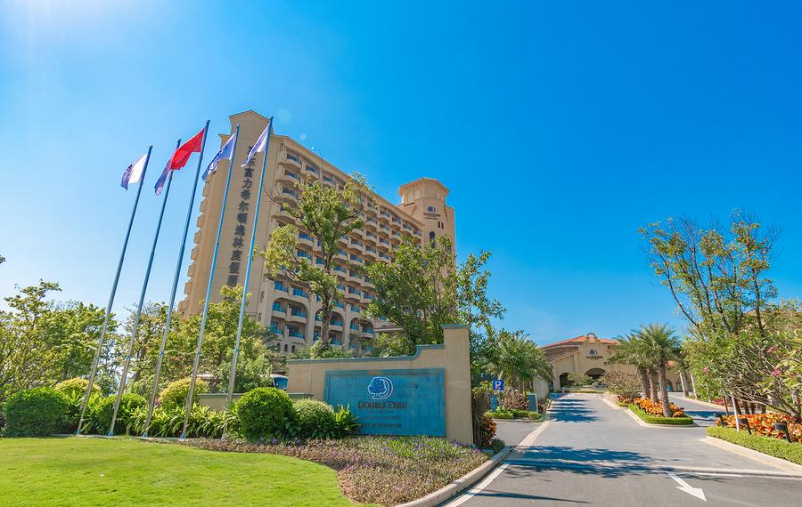 惠东富力希尔顿逸林度假酒店