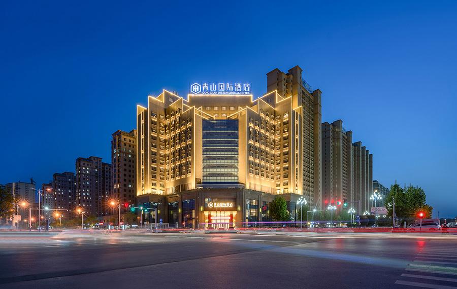 砀山青山国际酒店