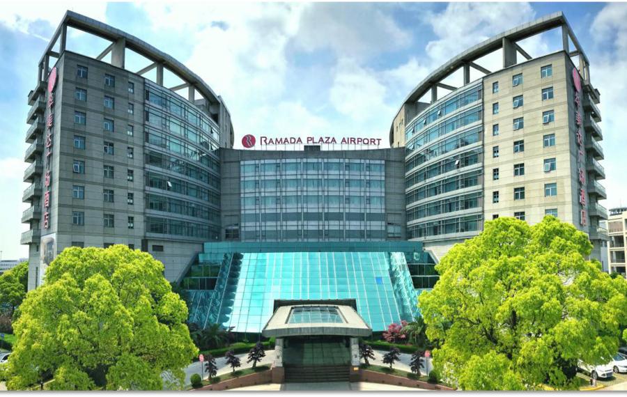 上海浦东机场华美达广场酒店