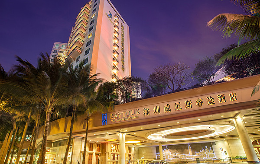深圳威尼斯睿途酒店