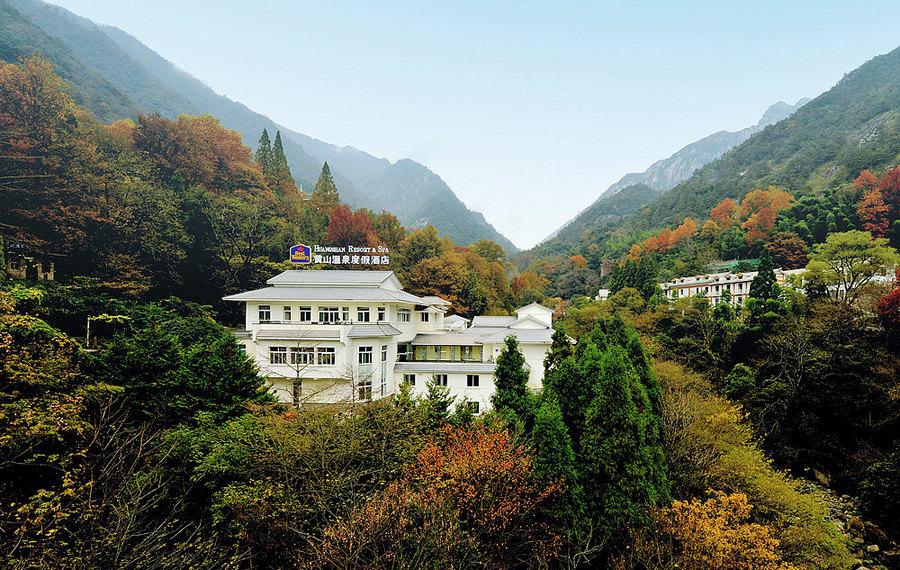 黄山温泉度假酒店