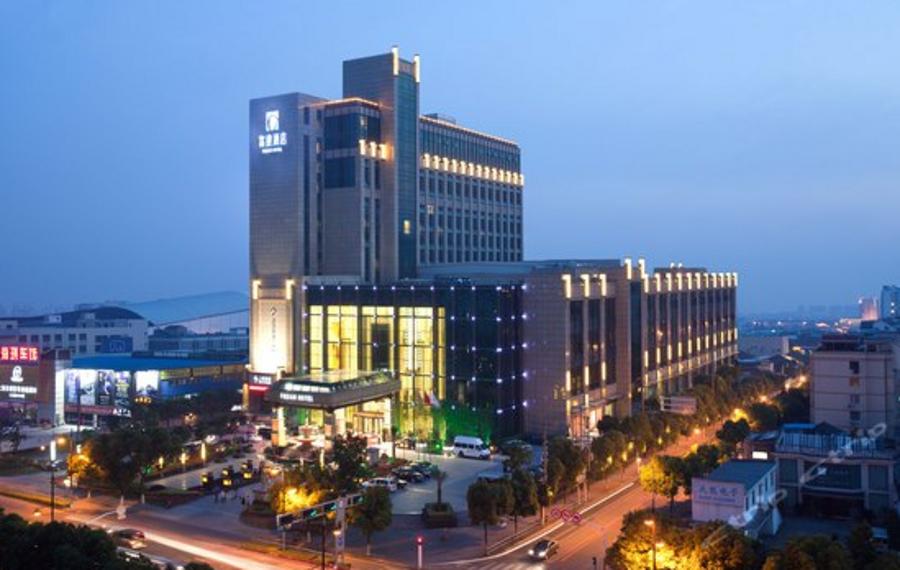 上海富建酒店