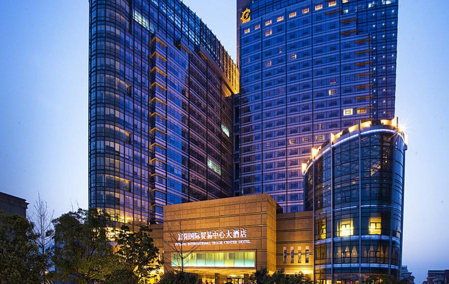 富阳国际贸易中心大酒店