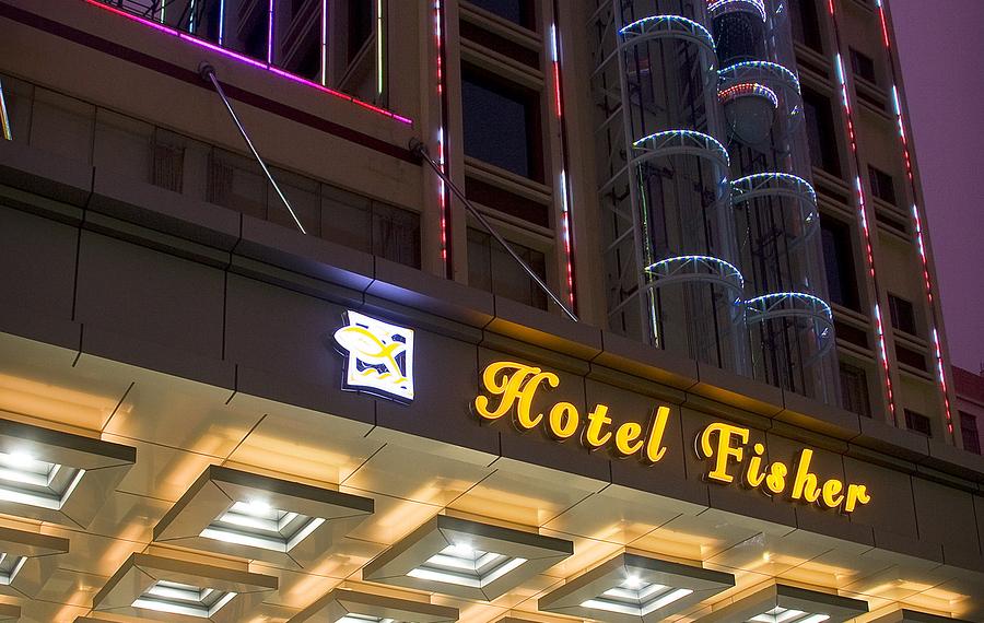 广州渔民新村酒店