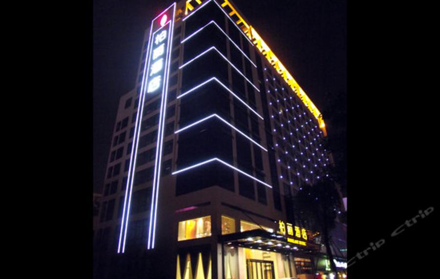 柏丽酒店(佛山顺德乐从总店)