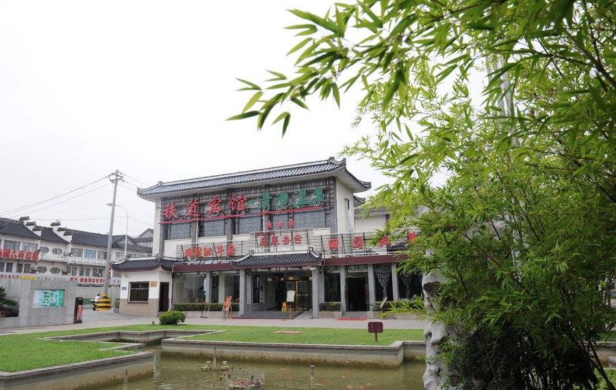 扬州铁道宾馆