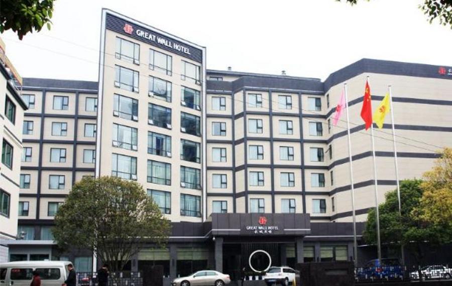 宜昌长城宾馆